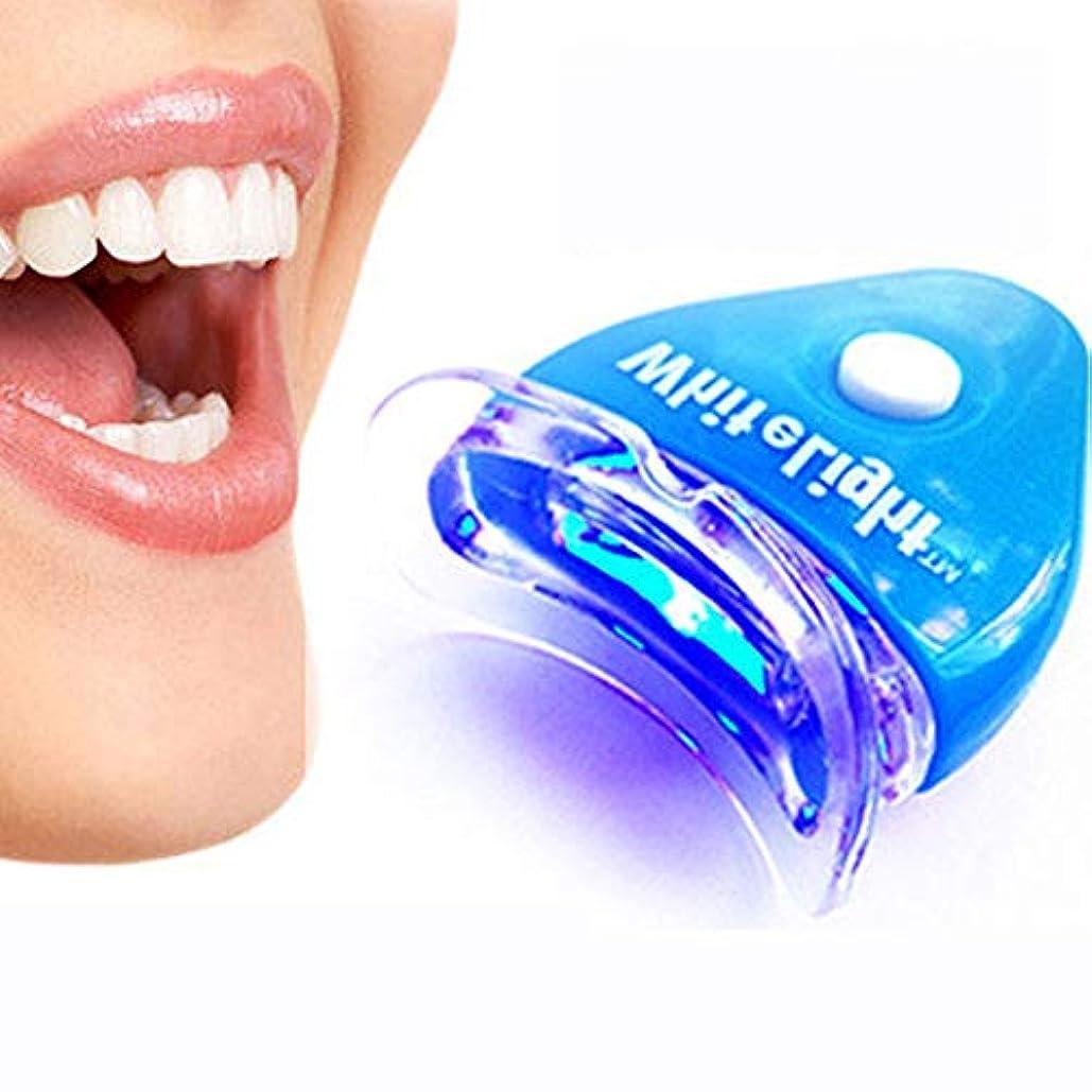 シェフ成り立つ華氏IPO 歯ホワイトニング器 歯美白器 美歯器 歯 ホワイトニング ホワイトナー ケア 歯の消しゴム 歯科機器 口腔ゲルキット ブルー