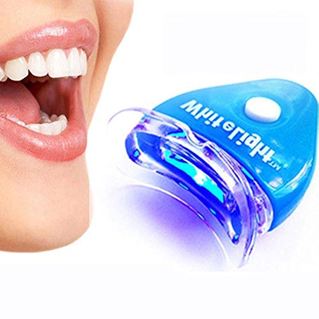 遡る小麦粉終わらせるIPO 歯ホワイトニング器 歯美白器 美歯器 歯 ホワイトニング ホワイトナー ケア 歯の消しゴム 歯科機器 口腔ゲルキット ブルー