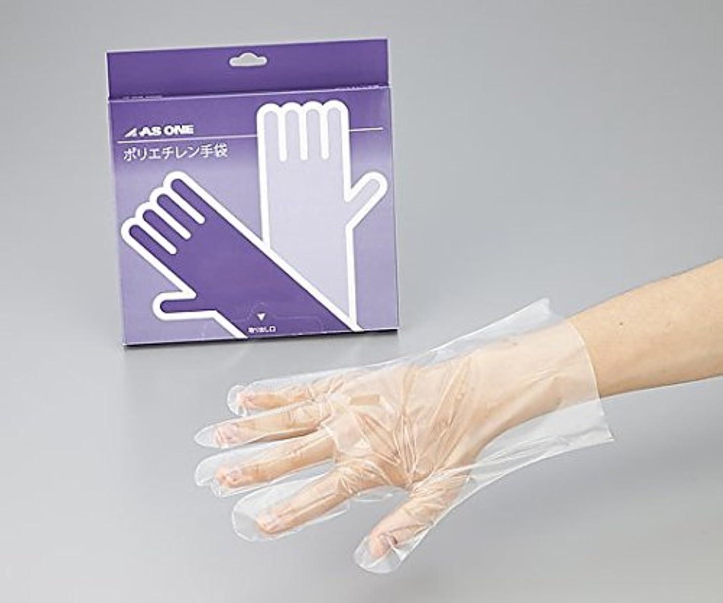 柔らかい大通り冷酷なアズワン2-4976-02ポリエチレン手袋スタンダード標準厚外エンボス付M100枚入