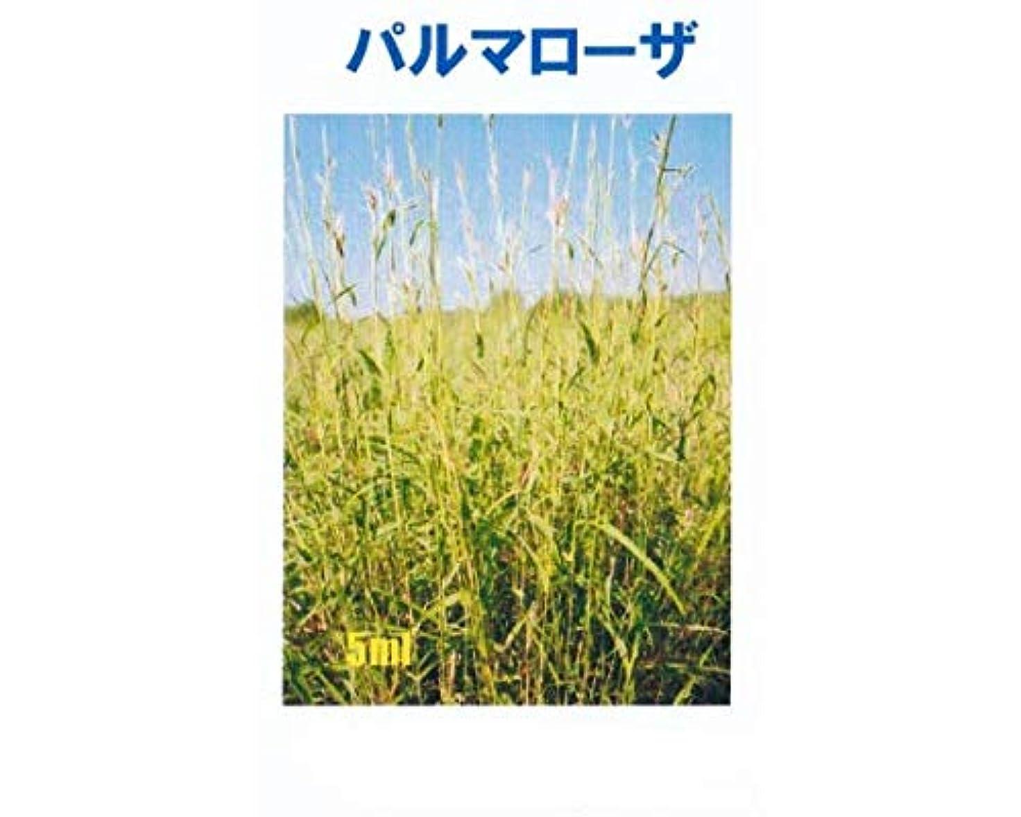脇に種バリーアロマオイル パルマローザ 5ml エッセンシャルオイル 100%天然成分