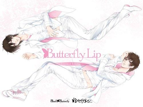 ドウセイカレシシリーズVol.1 Butterfly Lip 限定版 / Black Butterfly