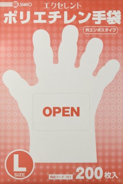 味付け定義するラッドヤードキップリングエクセレントポリエチレン手袋 ソトエンボス(200マイイリ) L