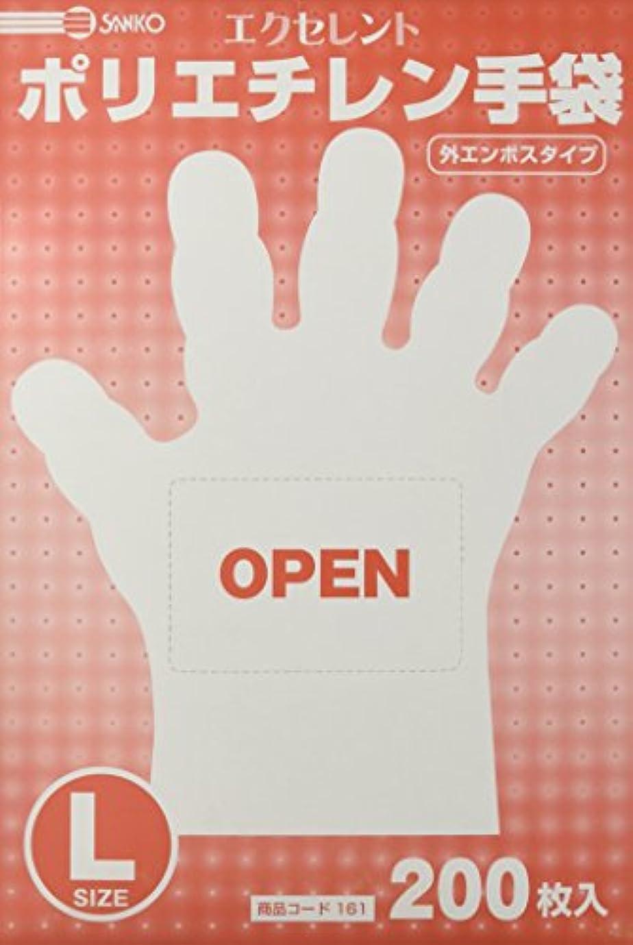 カーペット建設航海エクセレントポリエチレン手袋 ソトエンボス(200マイイリ) L
