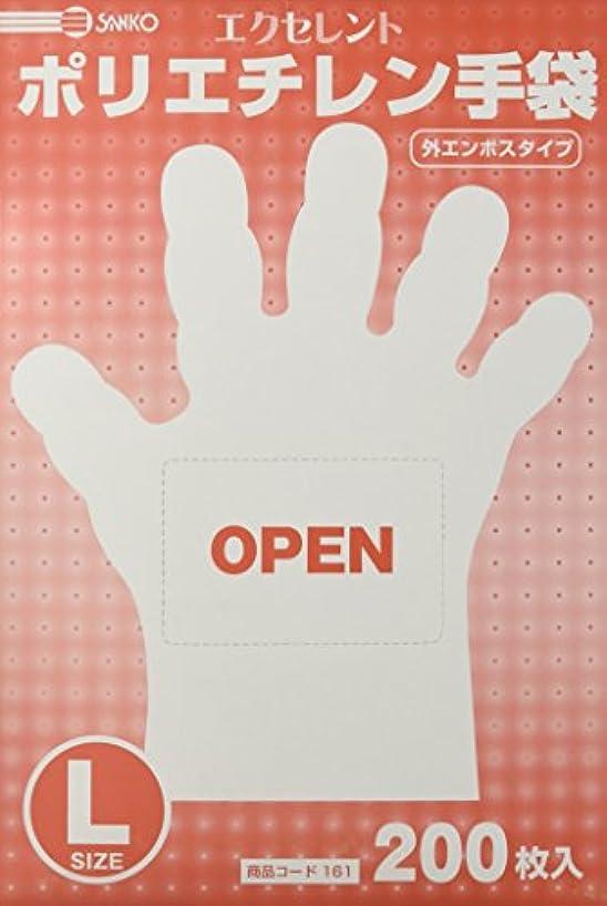 この自発実質的にエクセレントポリエチレン手袋 ソトエンボス(200マイイリ) L