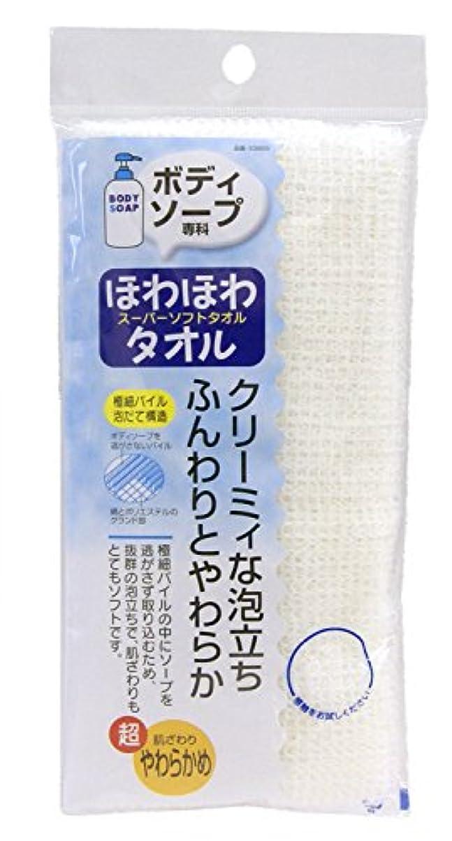 ヒューズガード石膏TOWA ボディソープ専科 BSSスーパーソフトタオル ホワイト (1枚入)