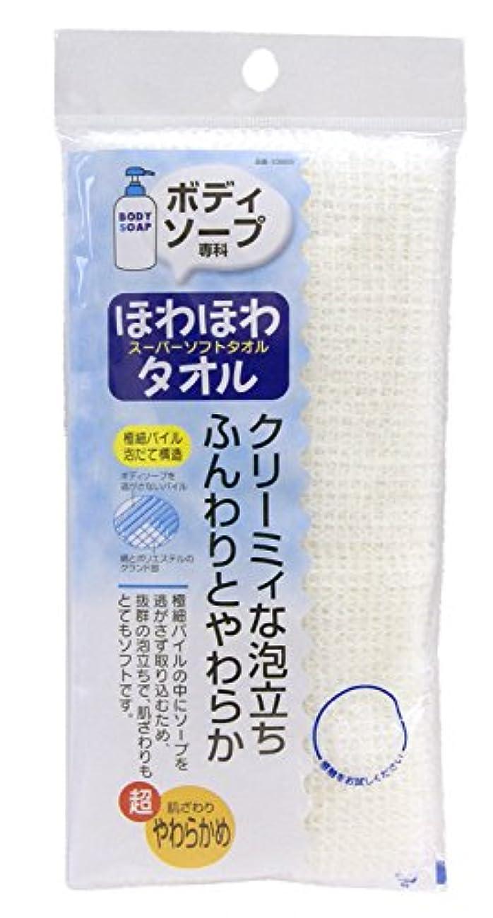 偉業特権会話型TOWA ボディソープ専科 BSSスーパーソフトタオル ホワイト (1枚入)