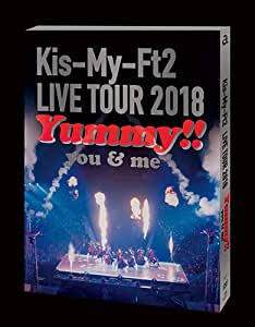 LIVE TOUR 2018 Yummy!! you&me(DVD2枚組)(通常盤)