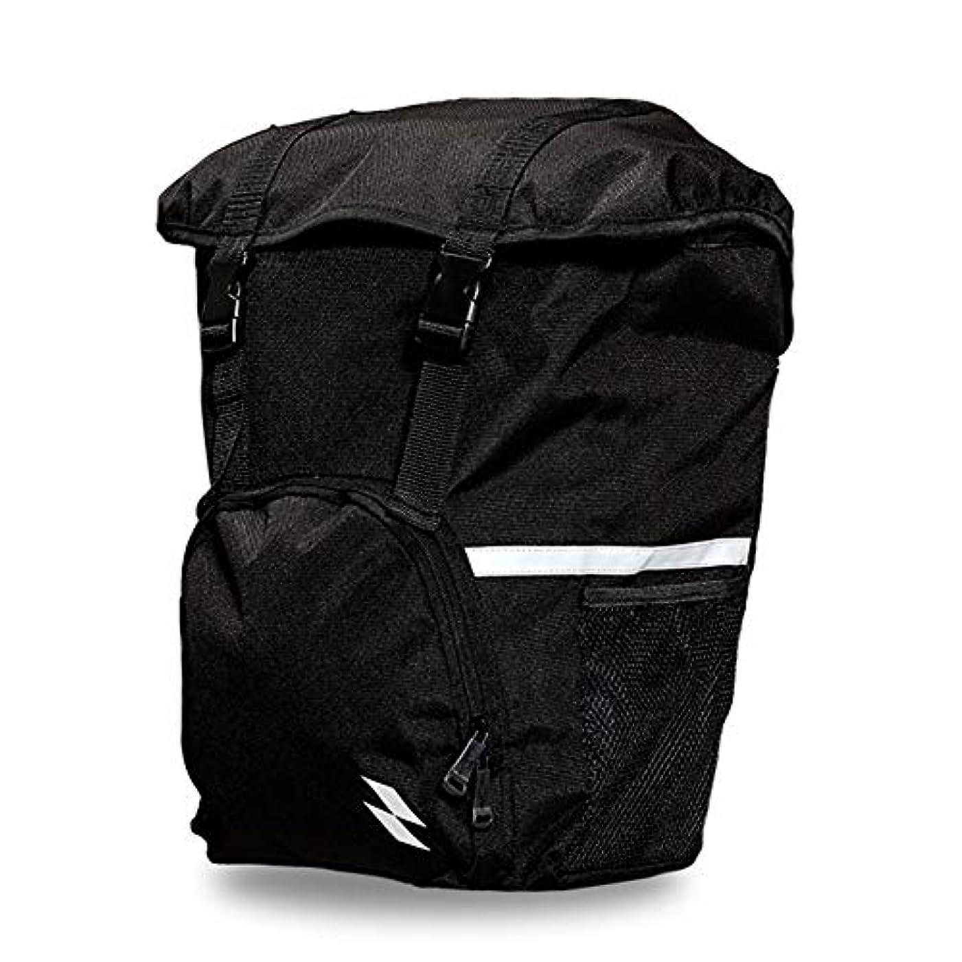 アリ打撃アレルギー自転車後部座席バッグ、ウェアラブル棚バッグ片側乗馬大容量収納袋