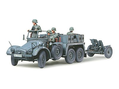 1/35 ミリタリーミニチュアシリーズ クルッププロッツェ3.7cm 対戦車砲牽引型