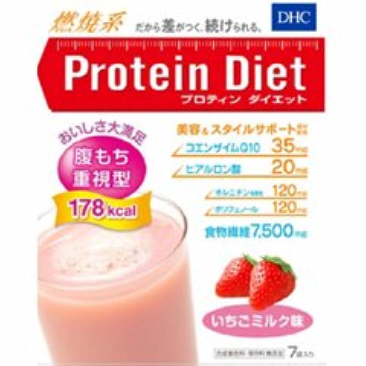 日付付き千守るDHCの健康食品 プロティンダイエット いちごミルク味 50g×7袋 【DHC】