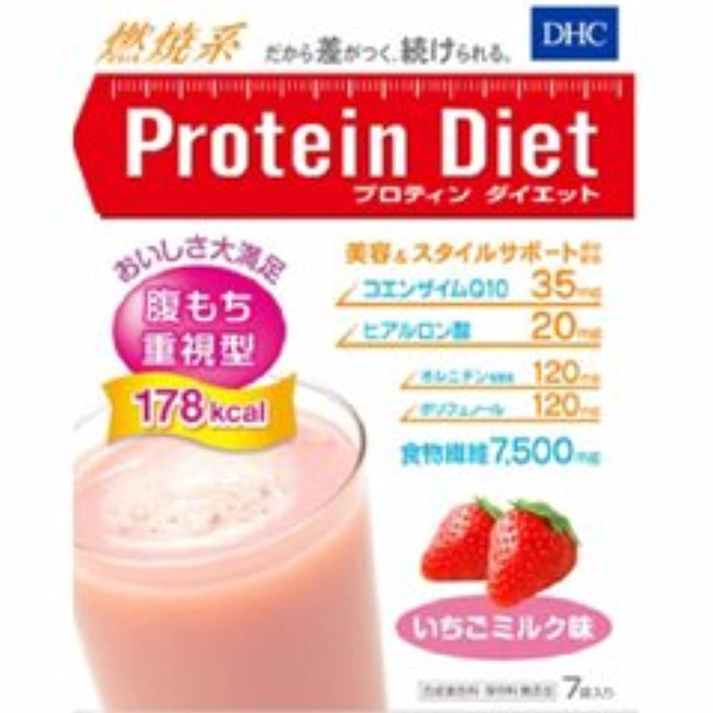 奇妙なのれんバドミントンDHCの健康食品 プロティンダイエット いちごミルク味 50g×7袋 【DHC】