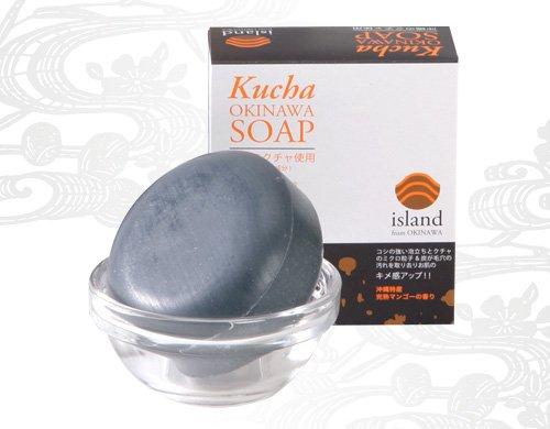 くちゃ OKINAWA SOAP 90g×2個 アイランド 沖縄特産「くちゃ」配合の無添加石けん ミクロの泥で毛穴スッキリ、つるつる素肌!