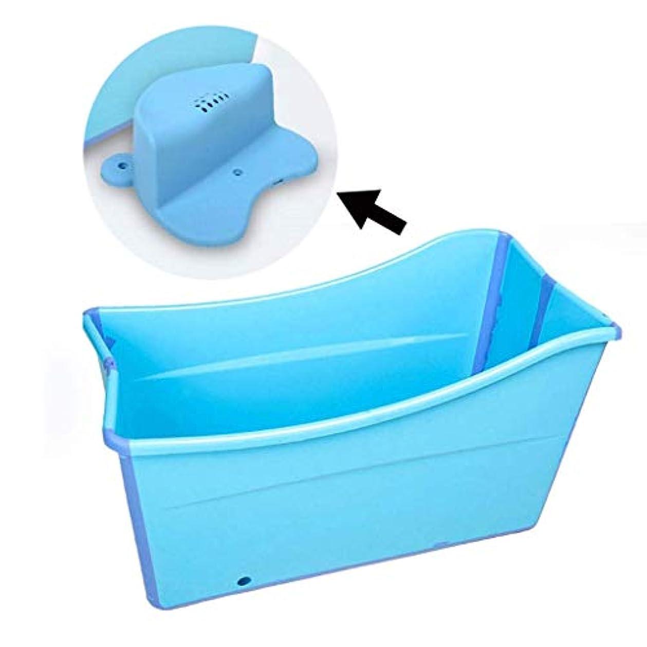 文法連邦規定ジャンボ折り畳み浴槽に入浴椅子があり、夏のプールの独立式浴槽桶は成人/老人、子供、SPA理学療法に適していて、浴槽がさらに高くなって、長い保温時間に蓋が付いています (Color : Blue)