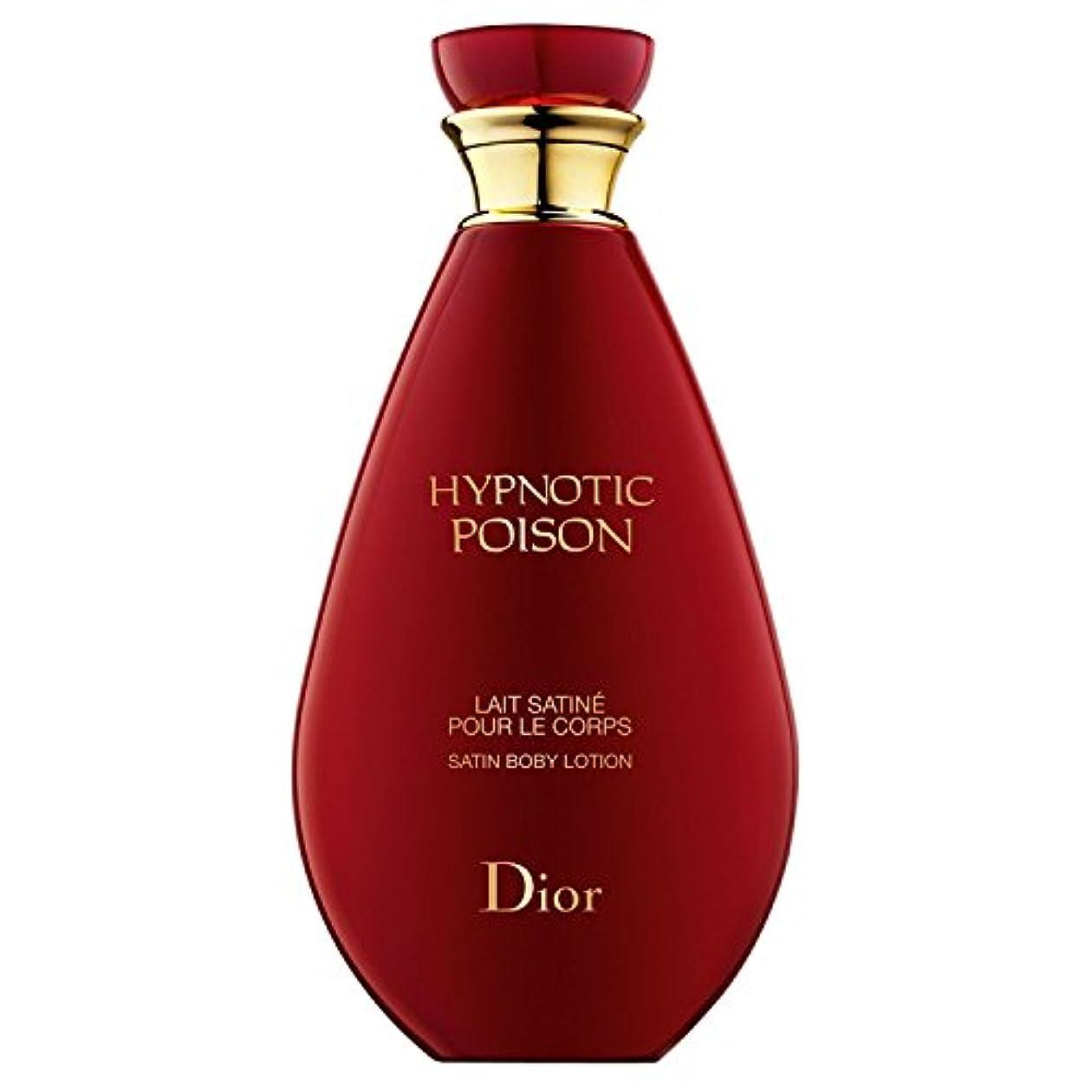 バナー記憶露骨な[Dior ] ディオール催眠毒ボディローション200Ml - Dior Hypnotic Poison Body Lotion 200ml [並行輸入品]