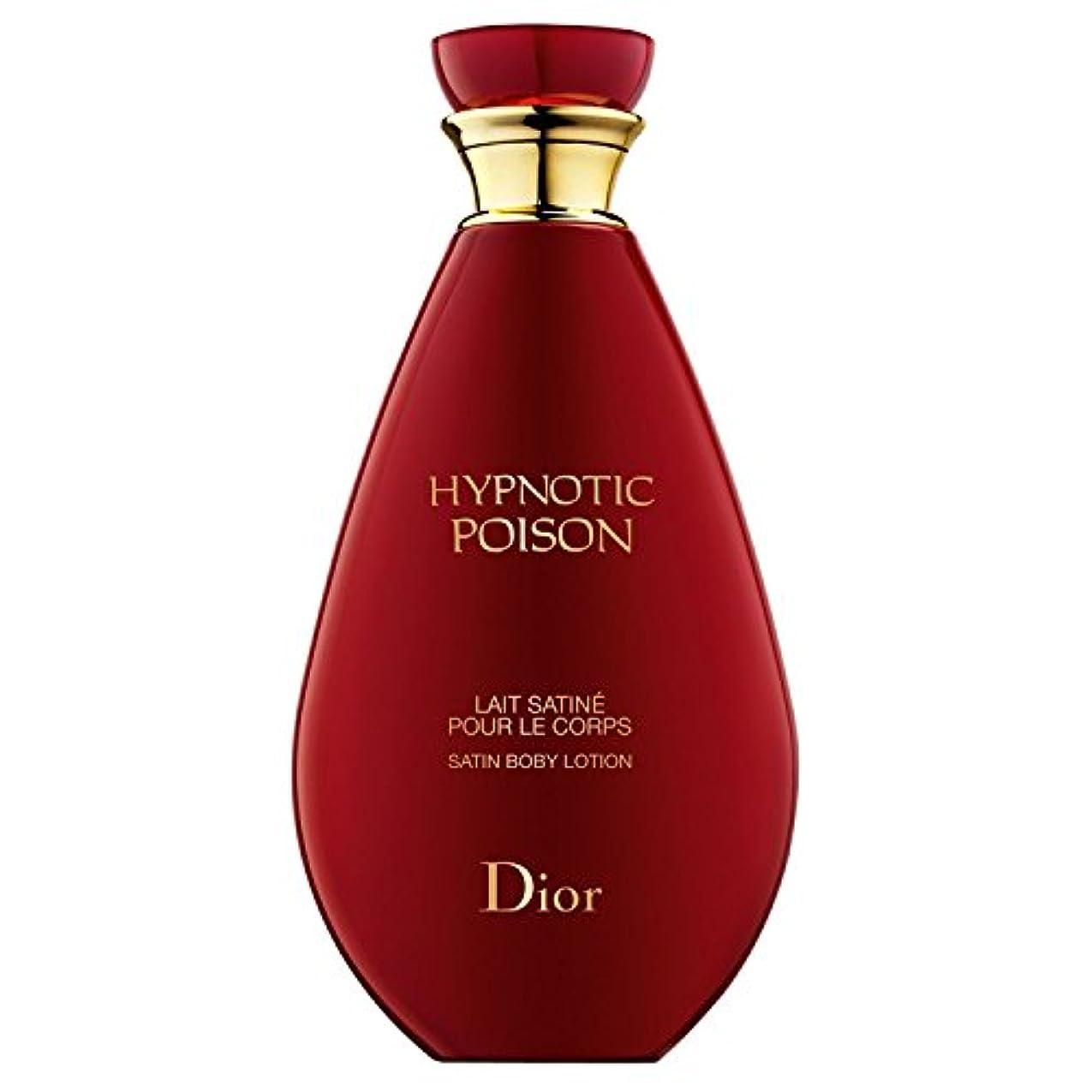 バンク緩む外交官[Dior ] ディオール催眠毒ボディローション200Ml - Dior Hypnotic Poison Body Lotion 200ml [並行輸入品]