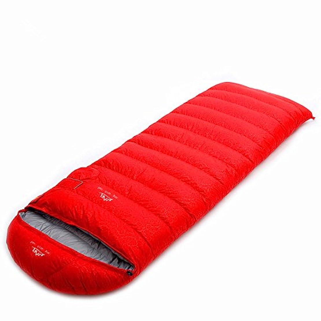 粗い属性文化Okiiting 携帯用寝袋通気性寝袋ナイロン素材暖かい湿気フリーサイズジッパー調整便利な圧縮 うまく設計された