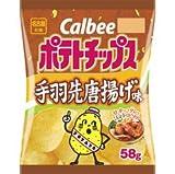 カルビー ポテトチップス 手羽先唐揚げ味 58gx12袋