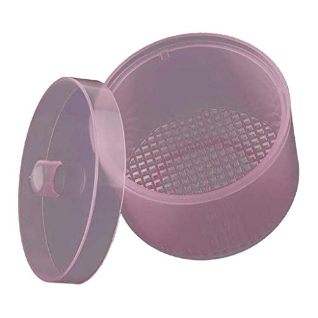 剛性スワップ保有者Perfeclan ネイルドリルビット ネイルアートファイル クリーニングボックス プラスチック 全4カラー - ピンク