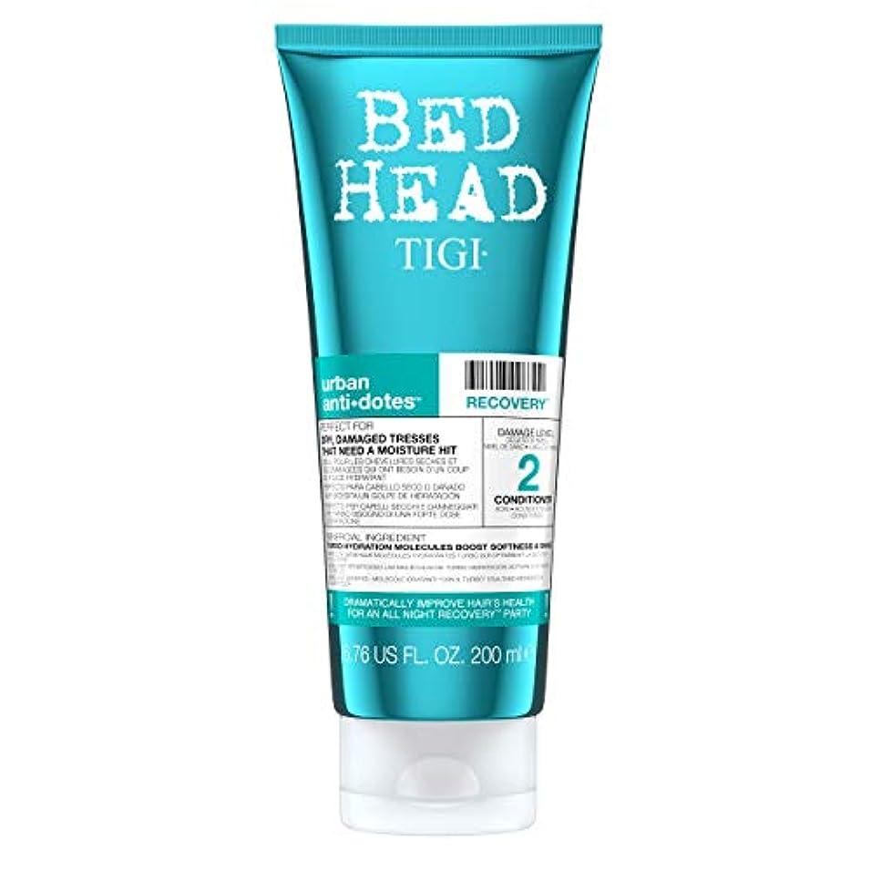 買収ゴネリル過敏なティジー ベッドヘッドアーバンアンチドート髪復活コンディショナー 200ml (並行輸入品)