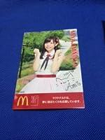 NGT48 宮島亜弥 マクドナルドコラボカード