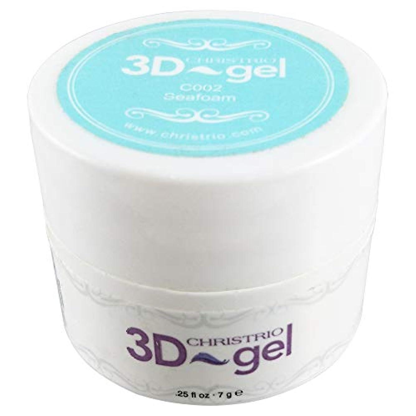 サージ尽きる横向きCHRISTRIO 3Dジェル 7g C002 シーフォーム
