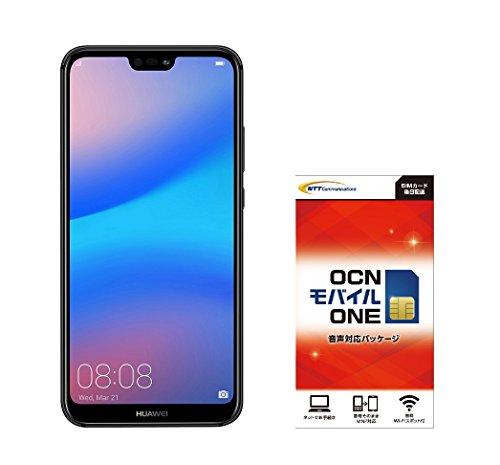 Huawei 5.84インチ P20 lite SIMフリースマートフォン サクラピンク ※クリアケース、イヤホンマイク付属※日本正規代理店品  OCNモバイル エントリーパッケージセット