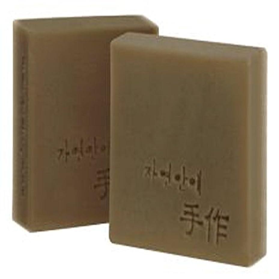 私たち扱いやすいモードNatural organic 有機天然ソープ 固形 無添加 洗顔せっけんクレンジング 石鹸 [並行輸入品] (猶子)