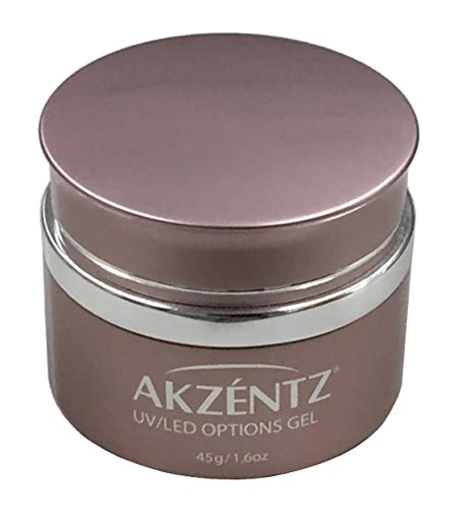強制絶対に段落AKZENTZ クリスタルクリア UV/LED 45g コンテナ UV/LED対応(アクセンツ ジェル)