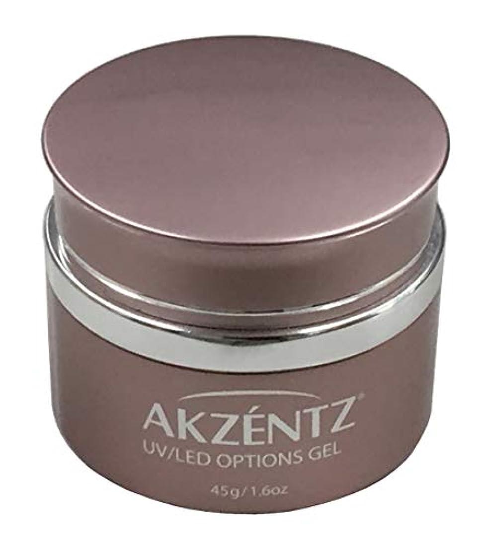 AKZENTZ クリスタルクリア UV/LED 45g コンテナ UV/LED対応(アクセンツ ジェル)