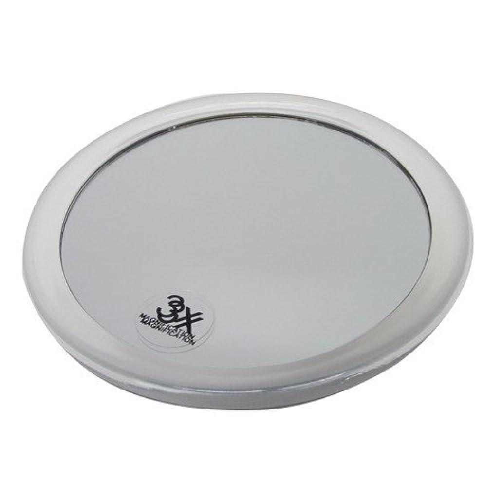 トライアスリート微妙気を散らす吸盤付コスメティックズームミラー 3倍拡大鏡付き