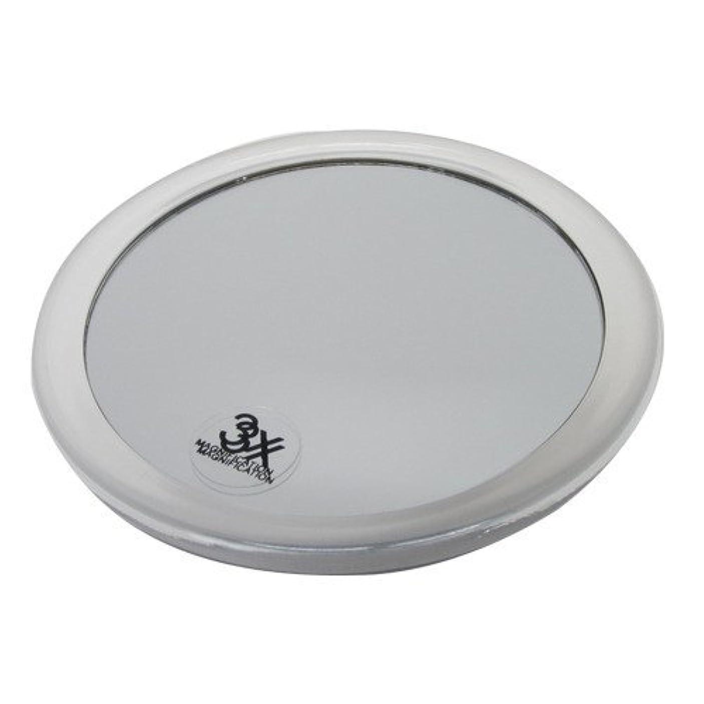 小競り合い取るに足らない貢献吸盤付コスメティックズームミラー 3倍拡大鏡付き