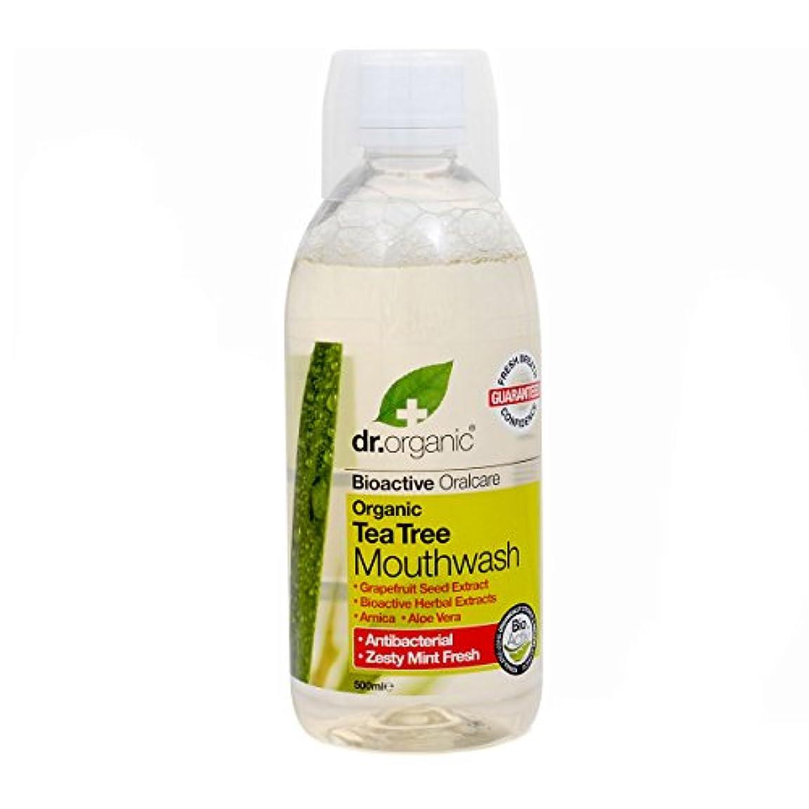 昼寝パネルを通してDr.organic Tea Tree Mouthwash 500ml [並行輸入品]
