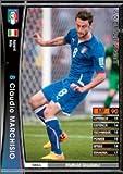 WCCF/12-13 2.0ver/A44/イタリア代表/クラウディオ・マルキジオ