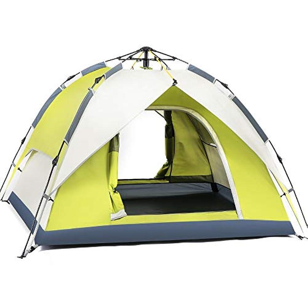 ナサニエル区所属説教キャンプテント2 3人簡単インスタントポップアップテント自動油圧二重層 (Color : Green)