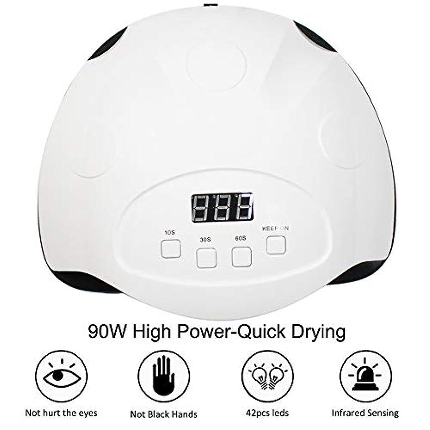 地下鉄フラッシュのように素早く致死すべてのゲルのための90W UVランプ、LEDネイルランプネイルドライヤー、ポリッシュ赤外線検出10/30 / 60Sマニキュアスマートタイマー