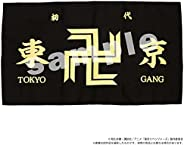TVアニメ『東京リベンジャーズ』 東京卍會 旗 刺繍タペストリー