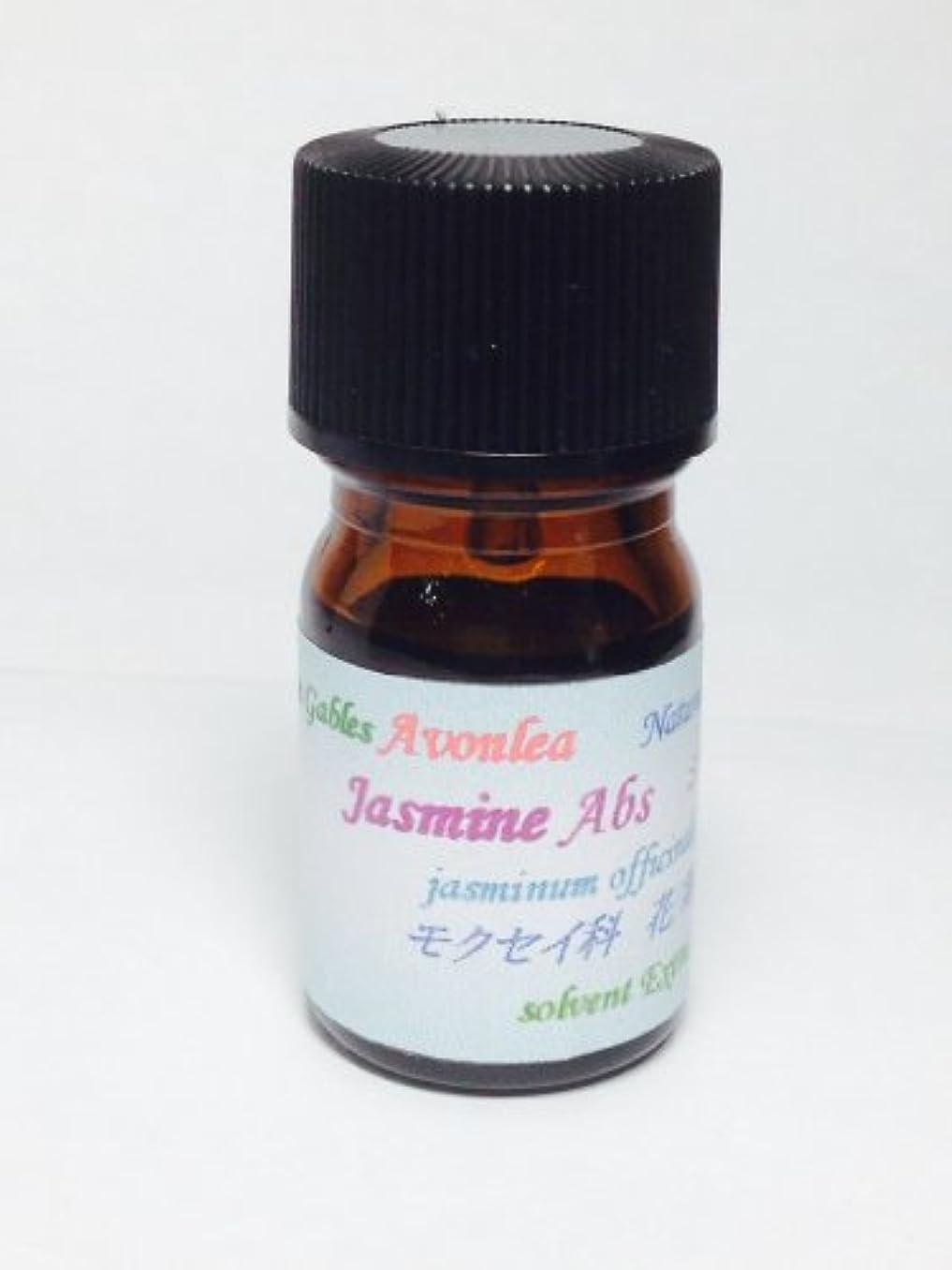 ジャスミン Abs 100% ピュア エッセンシャルオイル 花の精油 10ml