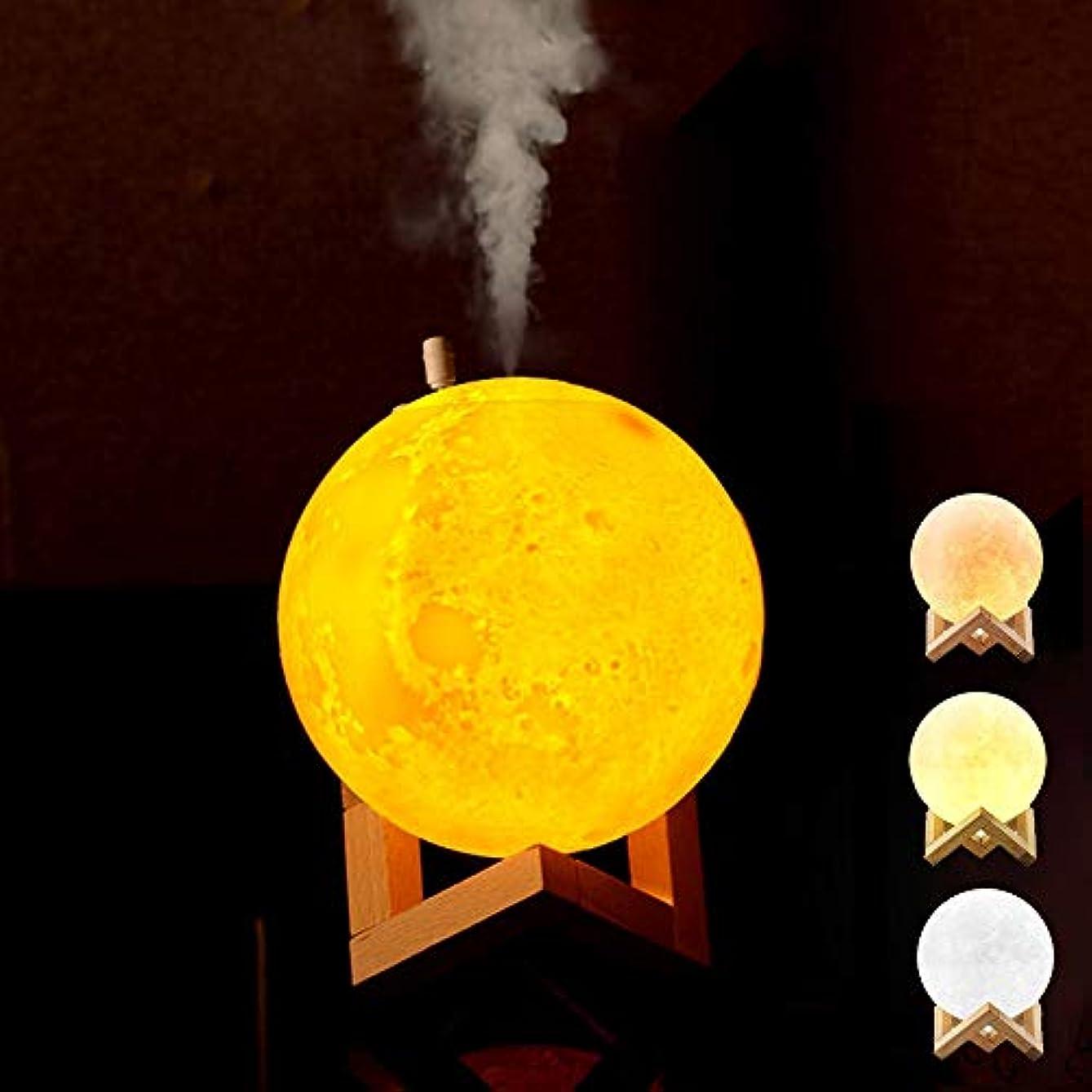 胸逸話彫刻家フルムーンランプ、LEDルナナイトライト880ml空気加湿器、ディフューザーアロマエッセンシャルオイル、加湿器ナイトクールミストピュリファイアーUSB充電付き木製ホルダー付き月光ギフト(13 cm)