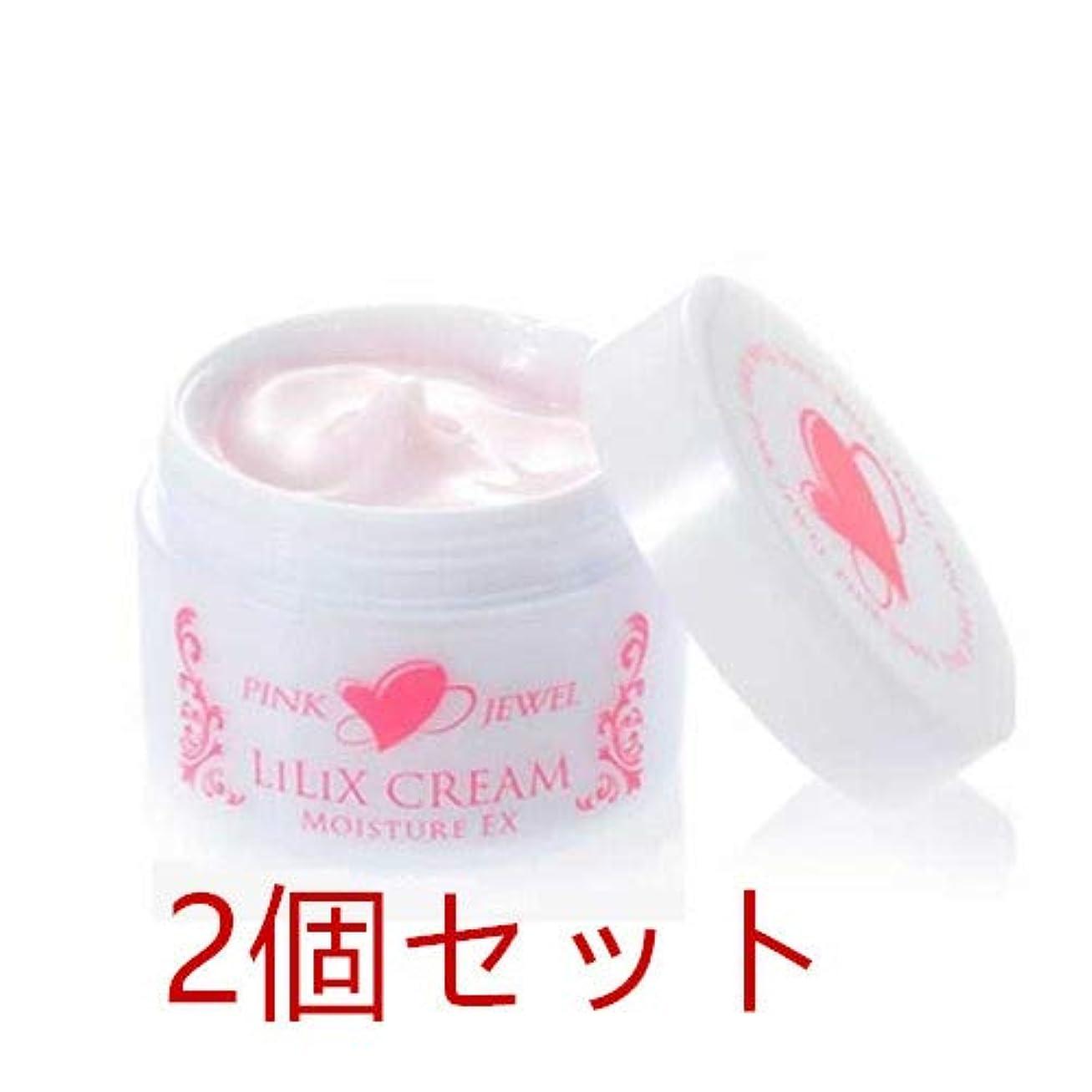 体カカドゥホームピンクジュエル(PINK JEWEL) リリックスクリーム 50g2個セット