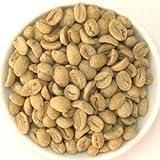 【コーヒー生豆】 ミャンマー ナチュラル ブルーマウンテン農園 500g×1