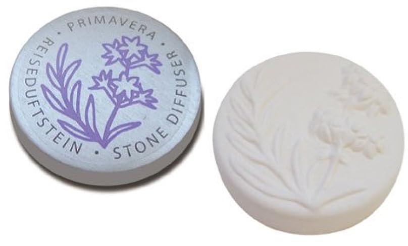 わかりやすい消毒するテーブルカンカンポマンダー■ラベンダー(プリマヴェーラ)「天の香り」アロマ