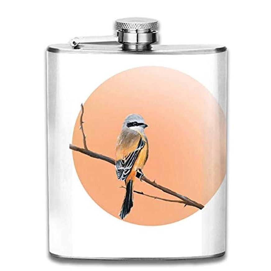 暖かさ雑多な契約したブルームン 酒器 酒瓶 お酒 フラスコ 鳥 ボトル 携帯用 フラゴン ワインポット 7oz 200ml ステンレス製 メンズ U型