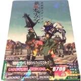 機動戦士ガンダム 鉄血のオルフェンズ スタッフ カード