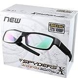 スパイダーズX メガネ型カメラ 小型カメラ スパイカメラ (E-260B) スペアバッテリー付
