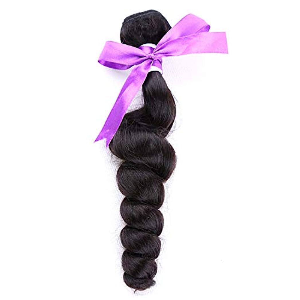 里親階下時系列かつら ペルールースウェーブ100%人毛バンドルナチュラルカラーノンレミーヘア1個 (Stretched Length : 16inches)