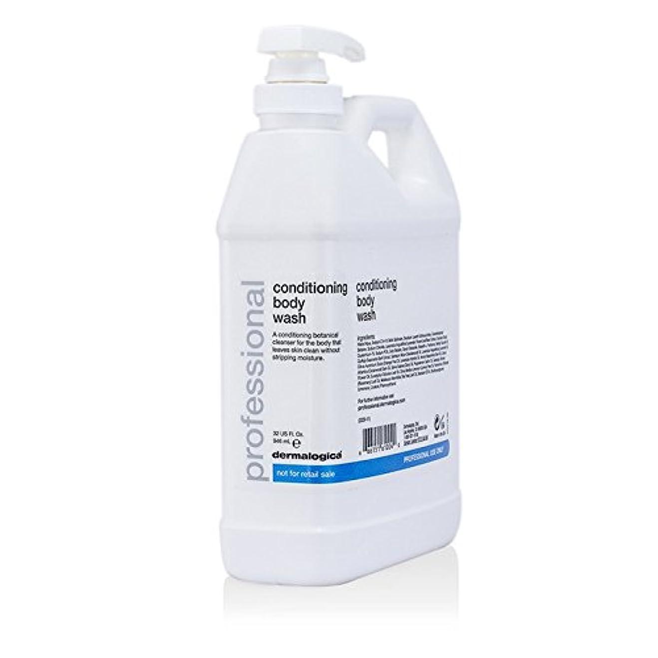 アレルギー保持する禁輸ダーマロジカ SPA コンディショニング ボディウォッシュ ( サロンサイズ ) 946ml/32oz並行輸入品