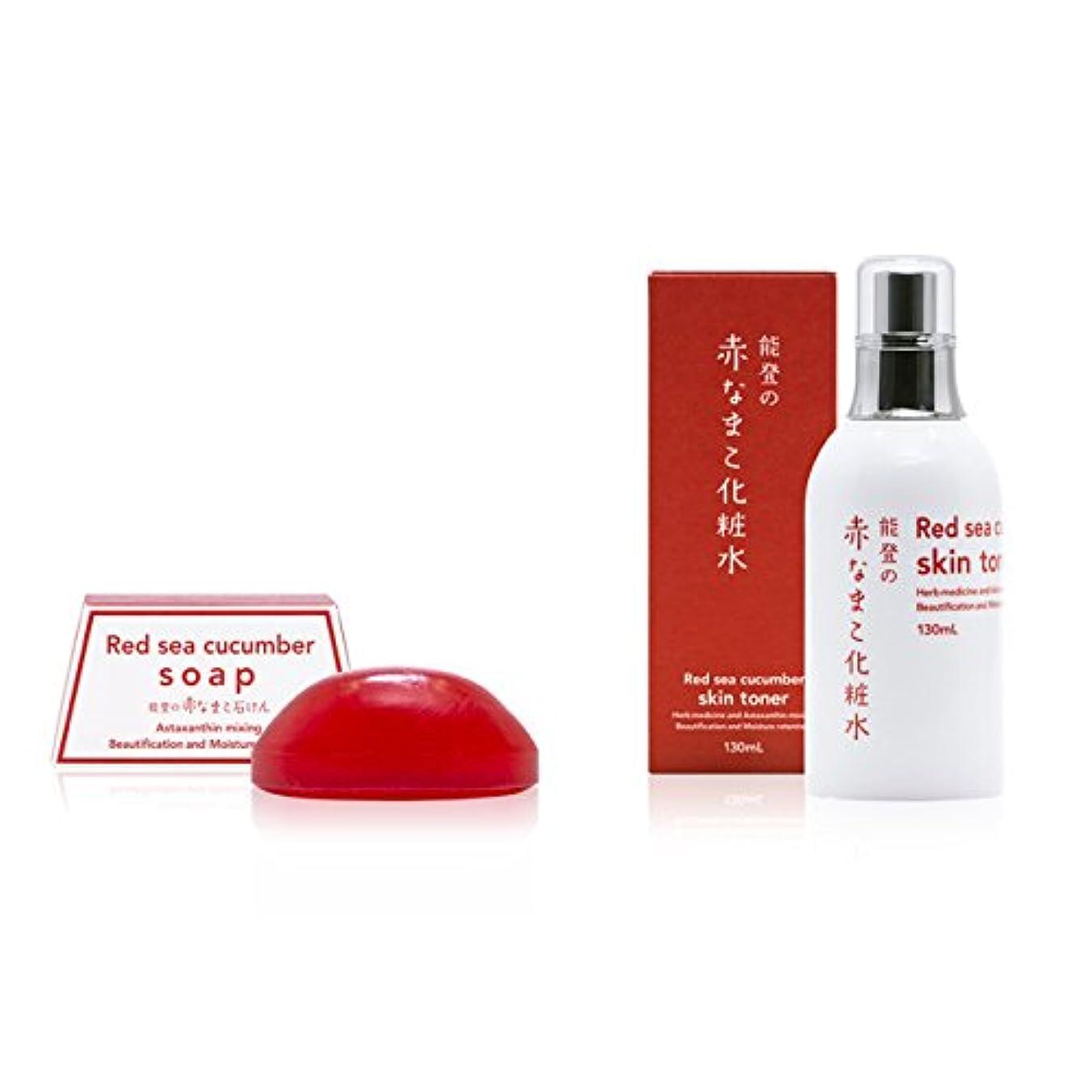 体細胞堀薄汚い能登の赤なまこ石けん&能登の赤なまこ化粧水セット