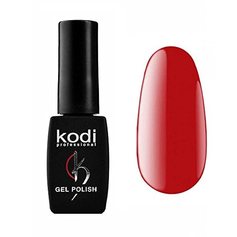キャッチ欠員フィットKodi Professional New Collection R Red #80 Color Gel Nail Polish 12ml 0.42 Fl Oz LED UV Genuine Soak Off