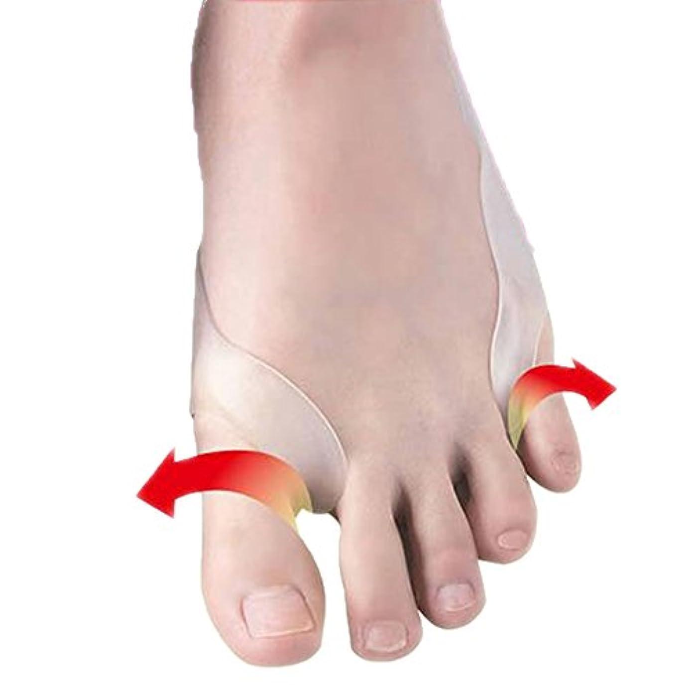 害バック外反母趾用 サポーター 親指ゲルストレッチャー フットケア 矯正グッズ 足の痛み 固定帯 両足用 (フリーサイズ, ホワイト)