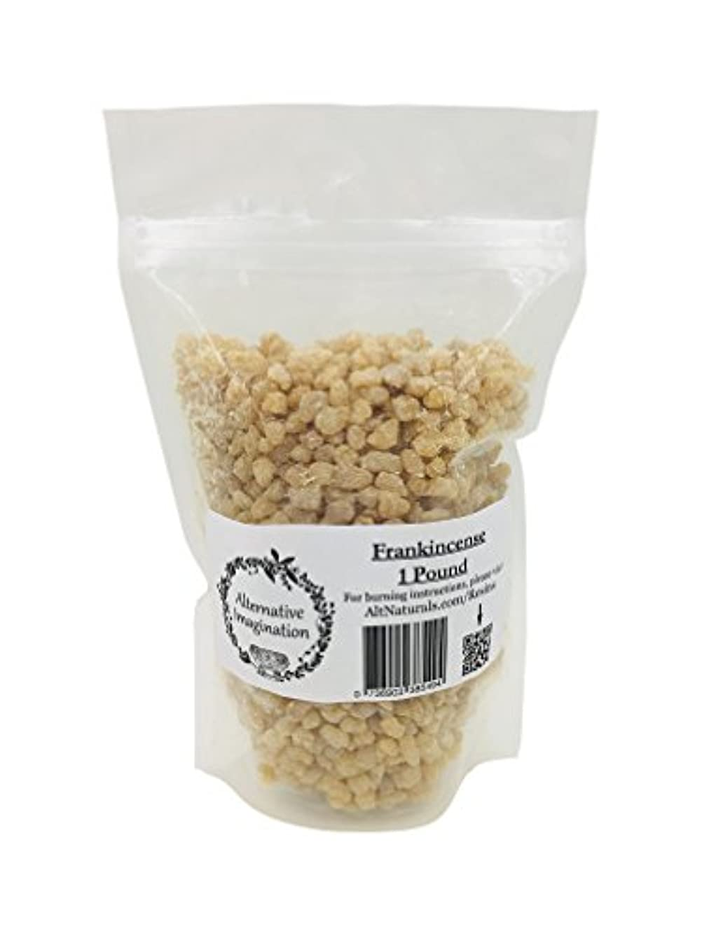 可動ホスト血統Frankincense樹脂Incense – 1ポンドバッグ。Alternative想像力ブランド